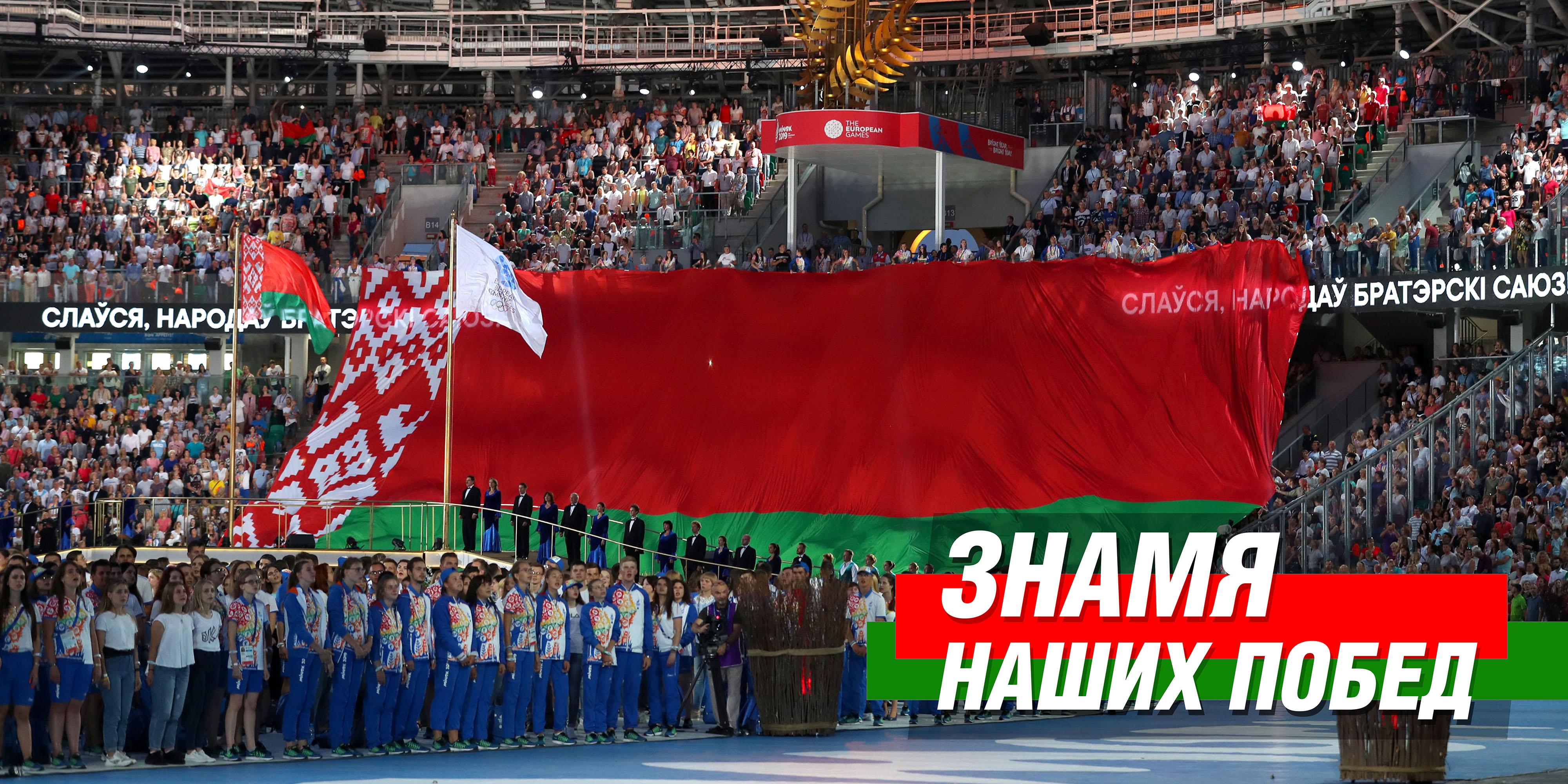 """Плакат из серии """"Знамя наших побед"""""""