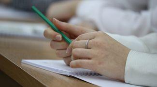 Профессиональная подготовка и переподготовка безработных граждан в Республике Беларусь
