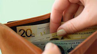 Совершенствования системы оплаты труда в бюджетной сфере