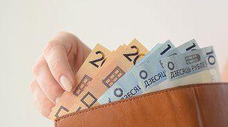 Изменения условий оплаты труда бюджетников с 1 января 2020 года