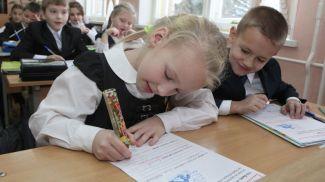 Образование: в центре внимания - воспитание детей