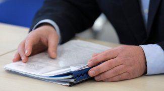 Ключевые вопросы применения антимонопольного законодательства