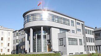 К открытию весенней сессии Совета Республики Национального собрания