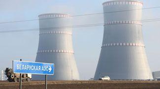 Белорусская АЭС: на этапе подготовки к физическому пуску первого энергоблока