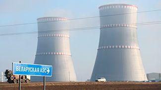 Система нормативных правовых актов в области ядерной и радиационной безопасности и ее эволюция: последовательные шаги к отдельной отрасли ядерного права