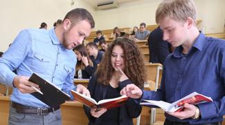 Современное состояние и перспективы развития высшего образования в Беларуси