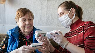Оказание дополнительной поддержки одиноко проживающим пожилым людям и инвалидам