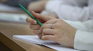 Инклюзивные подходы в образовании лиц с особенностями психофизического развития