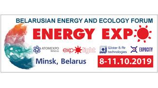 Реализация стратегии устойчивого развития в Республике Беларусь