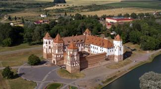 Историко-культурное наследие Беларуси: вопросы сохранения и приумножения