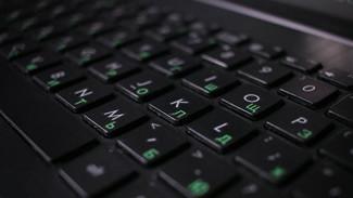 Предотвращение и раскрытие преступлений против информационной безопасности в банковской сфере