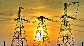 Цифровая трансформация энергетики как одно из основных направлений энергоэффективности
