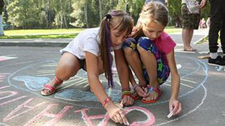 Подведение итогов детской летней оздоровительной кампании
