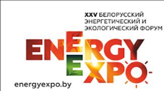 Проведение XXV Юбилейного Белорусского энергетического и экологического форума