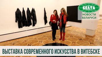 Выставка современного белорусского и испанского искусства открылась в Витебске