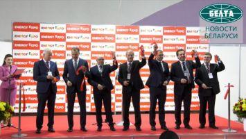 Форум Energy Expo 2021 стартовал в Минске