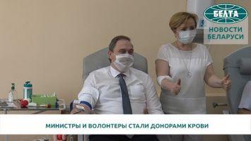 Министры и волонтеры - около 90 добровольцев стали донорами крови на акции в Минске