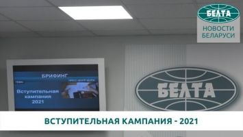 Министерство образования: правила приема в вузы не меняются
