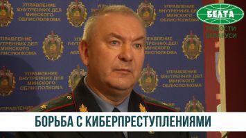 Сотрудников милиции начнут обучать по профилю киберпреступлений в Академии МВД
