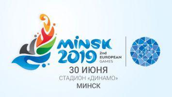 Промо-ролик церемонии закрытия II Европейских игр в Минске