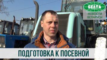 """ОАО """"Краснодворцы"""" готовится к посевной"""