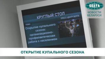 В Беларуси с начала года утонули 56 человек