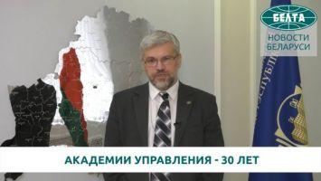 Ректор Академии управления о ведущем вузе страны и управленцах будущего