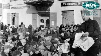 Воссоединение Беларуси: история событий 1939 года в архивных фотодокументах