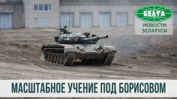 Тактическое учение 120-й отдельной гвардейской механизированной бригады