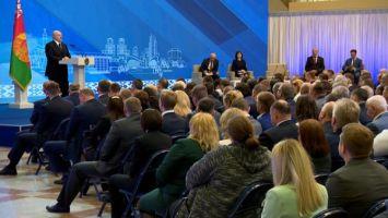 Лукашенко: бизнес-климат Минска - один из лучших на пространстве СНГ