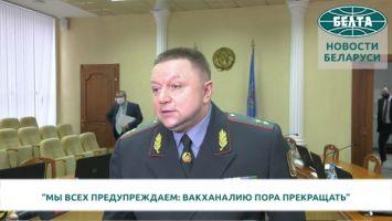 Барсуков: мы всех предупреждаем: вакханалию пора прекращать