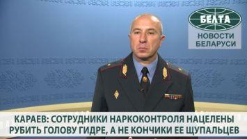 Караев: сотрудники наркоконтроля нацелены рубить голову гидре, а не кончики ее щупальцев