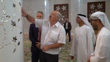 Лукашенко в Абу-Даби посетил Большую мечеть имени шейха Заида