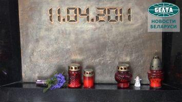 В Минске вспоминают жертв взрыва в метро