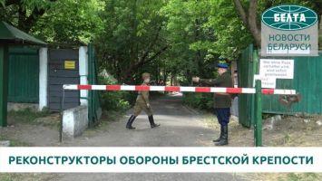 Как реконструкторы воссоздают эпизоды обороны Брестской крепости