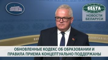 Карпенко после совещания у Президента: обновленные Кодекс об образовании и правила приема концептуально поддержаны