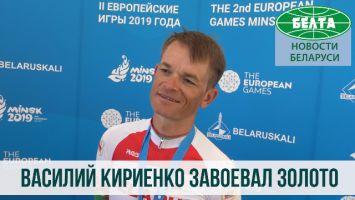 Велосипедист Василий Кириенко завоевал золото в гонке с раздельным стартом