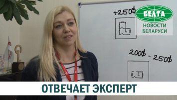 Как студенту снять квартиру в Минске
