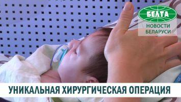 Сердце ребенка остановили на 3 часа: белорусские хирурги провели уникальную операцию
