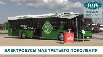 Электробусы МАЗ третьего поколения на дорогах Беларуси