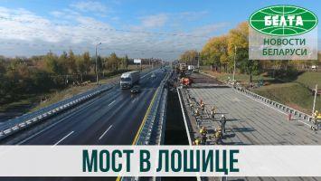 Движение транспорта по внешней стороне МКАД в районе Лошицы открыто