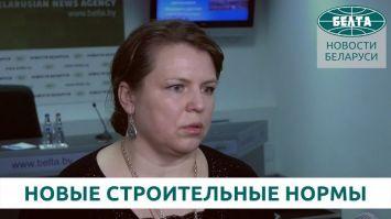 В Беларуси совершенствуется законодательство в сфере строительной деятельности