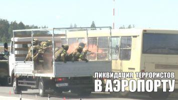 """""""Альфа"""" и СОБР освободили заложников в аэропорту"""