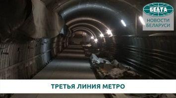 """""""Алеся"""" начала проходку тоннеля между станциями метро """"Аэродромная"""" и """"Слуцкий Гостинец"""""""