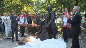 Памятник Владимиру Мулявину открыли в Минске