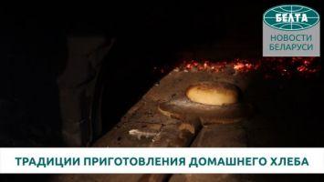 Традиции приготовления настоящего домашнего хлеба