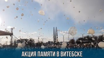 В Витебске прошла акция памяти жертв трагедии в Кемерово
