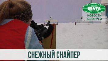 """Соревнования по биатлону """"Снежный снайпер"""" в Минске"""
