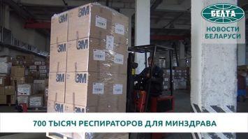 EPAM и Wargaming передали Минздраву 700 тыс респираторов