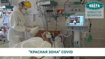"""Репортаж из """"красной зоны"""" 6-й больницы: работа врачей в условиях второй волны COVID"""